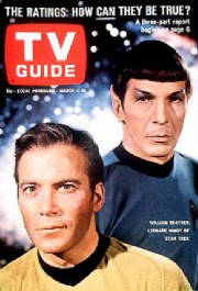 retrotv_guide_1967a.jpg